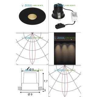 114480 SLV by Marbel H-LIGHT ROUND HOLE светильник встраиваемый с LED 11.5Вт (12Вт), 2700К, 265лм, черный