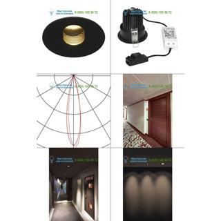 114490 SLV by Marbel H-LIGHT OVAL HOLE светильник встраиваемый с LED 11.5Вт (12Вт), 2700К, 395лм, черный