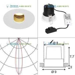 114491 SLV by Marbel H-LIGHT OVAL HOLE светильник встраиваемый с LED 11.5Вт (12Вт), 2700К, 395лм, белый
