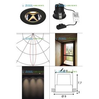 114500 SLV by Marbel H-LIGHT REFLECTOR светильник встраиваемый с LED 11.5Вт (12Вт), 2700К, 540лм, черный