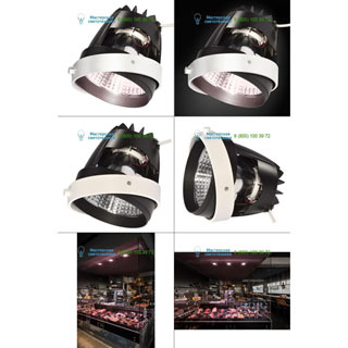 115213 SLV by Marbel AIXLIGHT® PRO, COB LED MODULE «MEAT» светильник 700мА с LED 26Вт, 3600K, 1300лм, 30°, белый