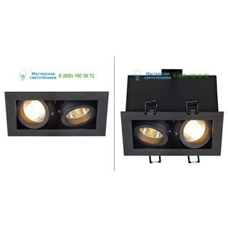 115520 SLV by Marbel KADUX 2 GU10 светильник встраиваемый для 2-х ламп GU10 по 50Вт макс., черный