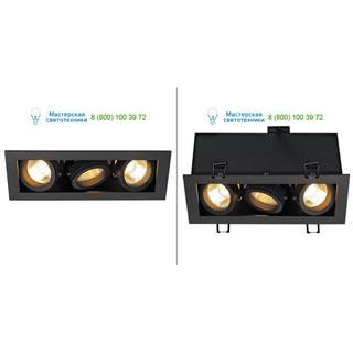 115530 SLV by Marbel KADUX 3 GU10 светильник встраиваемый для 3-х ламп GU10 по 50Вт макс., черный