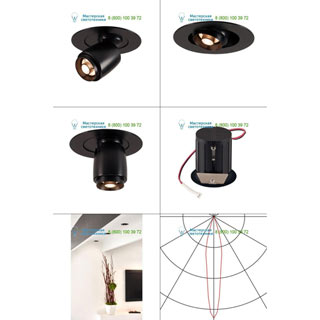 115900 SLV by Marbel ILU LED светильник встраиваемый 350мА c LED 1Вт, 3000К, 55лм, 24°, с мини-штекером, черный