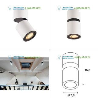 116331 SLV by Marbel SUPROS 78 CL светильник потолочный с LED 9Вт (12Вт), 3000К, 700лм, 60°, белый