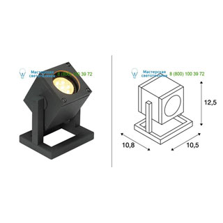 132835 SLV by Marbel CUBIX 1 светильник напольный IP44 для лампы GU10 25Вт макс., антрацит