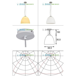 133651 SLV by Marbel ORION CONE светильник подвесной для лампы E27 60Вт макс., хром/ белое стекло