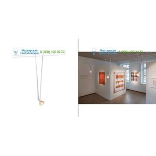 139081 SLV by Marbel TENSEO, TELESCOPE светильник 12В AC для лампы QR-C51 20Вт макс., белый