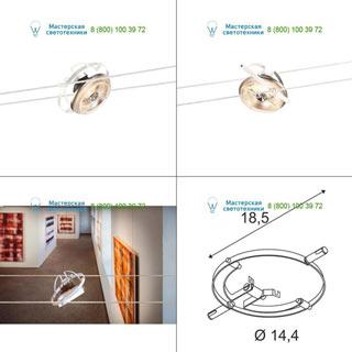 139111 SLV by Marbel TENSEO, WIRE QRB светильник 12В AC для лампы QR111 G53 35Вт макс., белый