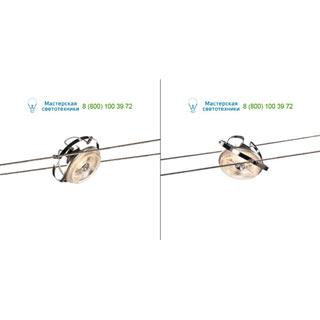 139112 SLV by Marbel TENSEO, WIRE QRB светильник 12В AC для лампы QR111 G53 35Вт макс., хром