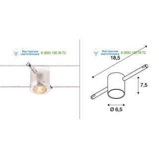 139122 SLV by Marbel TENSEO, COMET светильник 12В AC для лампы QR-C51 50Вт макс., хром / стекло частично матовое