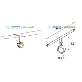 139132 SLV by Marbel TENSEO, SALUNA светильник 12В AC для лампы QR-C51 35Вт макс., хром