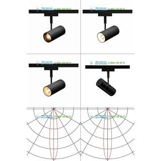 140220 SLV by Marbel D-TRACK, REVILO светильник с LED 9.7Вт, 3000К, 550лм, 15°, черный