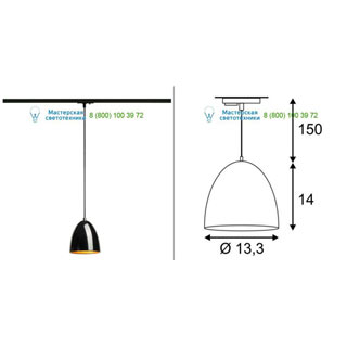 143990 SLV by Marbel 1PHASE-TRACK, PARA CONE 14 светильник подвесной для лампы GU10 35Вт макс., черный/ золото