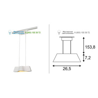 144001 SLV by Marbel 1PHASE-TRACK, WAVE PD светильник подвесной c COB LED 8.6Вт (12Вт), 3000К, 880лм, белый