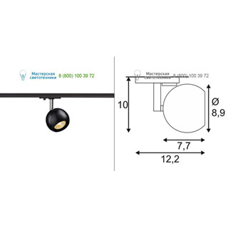 144010 SLV by Marbel 1PHASE-TRACK, LIGHT EYE 1 GU10 светильник для лампы GU10 50Вт макс., хром/ черный