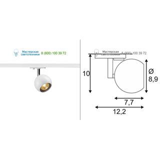 144011 SLV by Marbel 1PHASE-TRACK, LIGHT EYE 1 GU10 светильник для лампы GU10 50Вт макс., хром/ белый