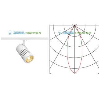 144101 SLV by Marbel 1PHASE-TRACK, STRUCTEC светильник с LED 24Вт (29Вт), 3000К, 2220лм, 36°, белый