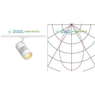 144111 SLV by Marbel 1PHASE-TRACK, STRUCTEC светильник с LED 24Вт (29Вт), 4000К, 2360лм, 36°, белый