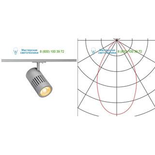 144114 SLV by Marbel 1PHASE-TRACK, STRUCTEC светильник с LED 24Вт (29Вт), 4000К, 2360лм, 36°, серебристый