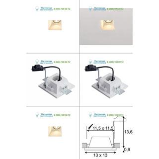 148071 SLV by Marbel PLASTRA DL GU10 SQUARE светильник встраиваемый для лампы GU10 35Вт макс., белый гипс