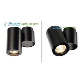 151820 SLV by Marbel ENOLA_B SPOT 1 светильник накладной для лампы GU10 50Вт макс., черный