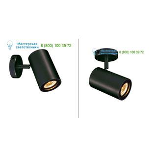 152010 SLV by Marbel ENOLA_B SINGLE SPOT светильник накладной для лампы GU10 50Вт макс., черный