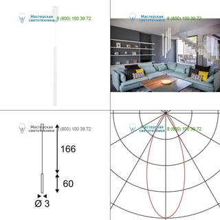 152361 SLV by Marbel HELIA 30 светильник подвесной с LED 7.5Вт (10Вт), 3000К, 470лм, белый