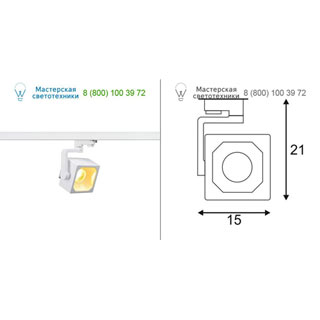 152761 SLV by Marbel 3Ph, EURO CUBE светильник с COB LED 28.5Вт, CRI 90, 3000К, 1950lm, 90°, белый