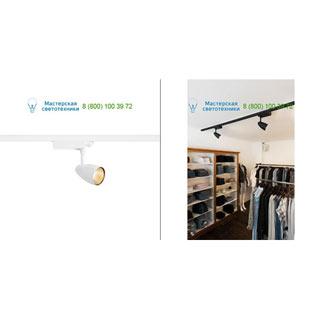 153251 SLV by Marbel 3Ph, SPOT T LED светильник с LED 34Вт (38Вт), 3000К, 2560лм, 24°, белый