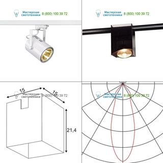 153811 SLV by Marbel 3Ph, EURO SPOT LED светильник с COB LED 21Вт, 3000К, 1350лм, 36°, белый