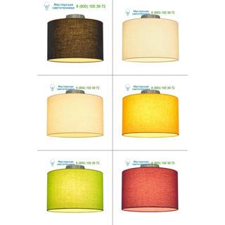 155552 SLV by Marbel FENDA, светильник потолочный для лампы E27 60Вт макс., без абажура, хром