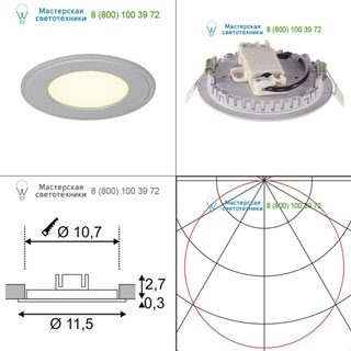 162733 SLV by Marbel SENSER ROUND 6W светильник встраиваемый 350mA c SMD LED 6Вт, 3000K, 240lm, без БП, серебристый