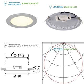 162743 SLV by Marbel SENSER ROUND 10W светильник встраиваемый 350mA c SMD LED 10Вт, 3000K, 560lm, без БП, серебристый