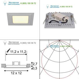 162793 SLV by Marbel SENSER SQUARE 6W светильник встраиваемый 350mA c SMD LED 6Вт, 3000K, 240lm, без БП, серебристый