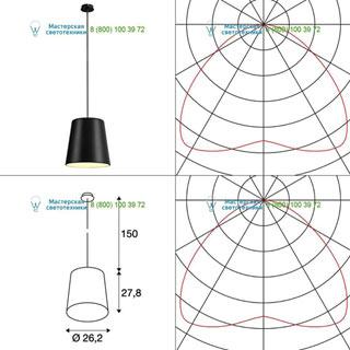 165510 SLV by Marbel TINTO светильник подвесной для лампы E27 60Вт макс., черный