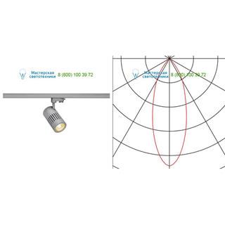 176044 SLV by Marbel 3Ph, STRUCTEC LED светильник с LED 31Вт (36Вт), CRI 90, 3000К, 2670лм, 36°, серебристый