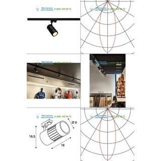 176080 SLV by Marbel 3Ph, STRUCTEC LED R9 светильник с LED 31Вт (36Вт), CRI>90, 3000К, 2460лм, 36°, черный