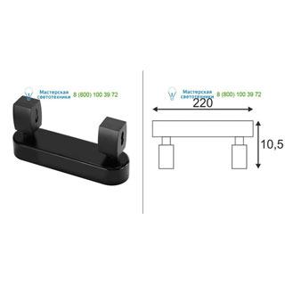184010 SLV by Marbel EASYTEC II®, SHORTBOX держатель шинопровода с подводом питания, 16А макс., черный