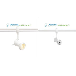 184091 SLV by Marbel EASYTEC II®, SIENA светильник для лампы GU10 или ES111 75Вт макс., белый