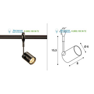184450 SLV by Marbel EASYTEC II®, BIмА 1 светильник для лампы GU10 50Вт макс., черный