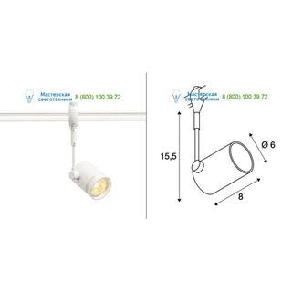 184451 SLV by Marbel EASYTEC II®, BIмА 1 светильник для лампы GU10 50Вт макс., белый