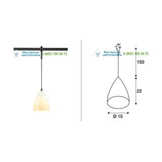184530 SLV by Marbel EASYTEC II®, TONGA 4 светильник подвесной для лампы E14 60Вт макс., керамика белая / черный