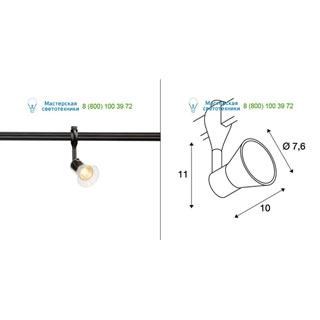 184630 SLV by Marbel EASYTEC II®, ANILA светильник для лампы GU10 50Вт макс., черный / стекло прозрачное