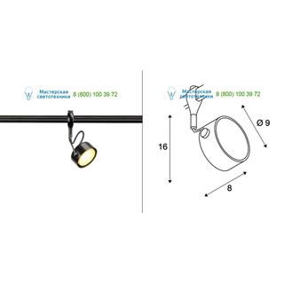 184740 SLV by Marbel EASYTEC II®, GX53 SPOT светильник для лампы GX53 13Вт макс., черный