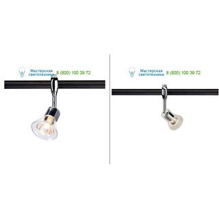185632 SLV by Marbel EASYTEC II®, ANILA светильник для лампы GU10 50Вт макс., хром / стекло прозрачное
