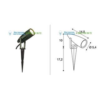 227508 SLV by Marbel SYNA LED светильник IP55 с LED 8.6Вт, 3000К, 470лм, зеленый