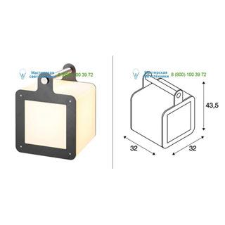 227545 SLV by Marbel OMNICUBE светильник напольный IP54 для лампы Е27 24Вт макс., антрацит