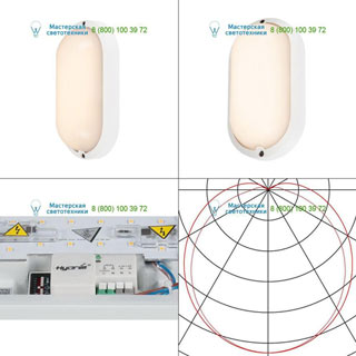 229951 SLV by Marbel TERANG 2 XL SENSOR светильник накладной IP44 с датчиком движения, SMD LED 22Вт, 3000К, 1300лм, белый