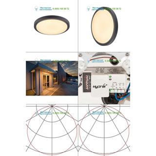 229975 SLV by Marbel AINOS LED SENSOR светильник наклад. IP44 с датчиком и LED 18Вт (20Вт), 3000К, 120°, 1430лм, антрацит